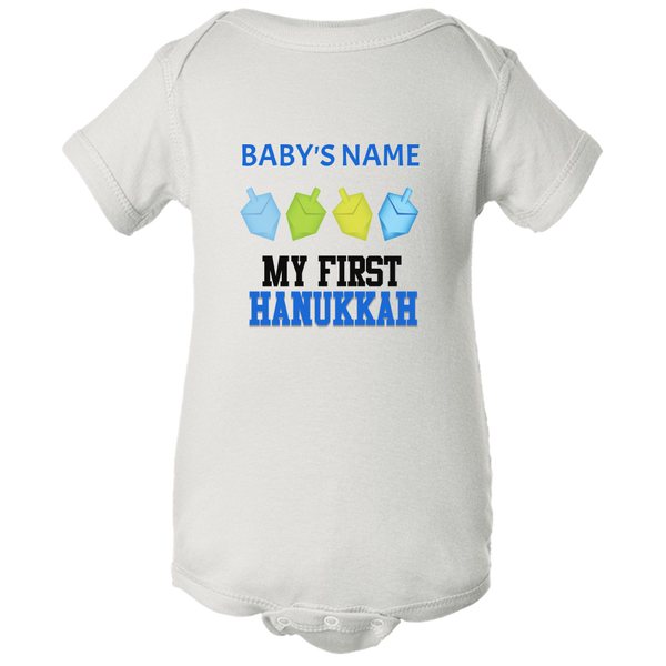 personalized first hanukkah bodysuit