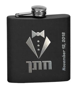 jewish groom gift flask with wedding date