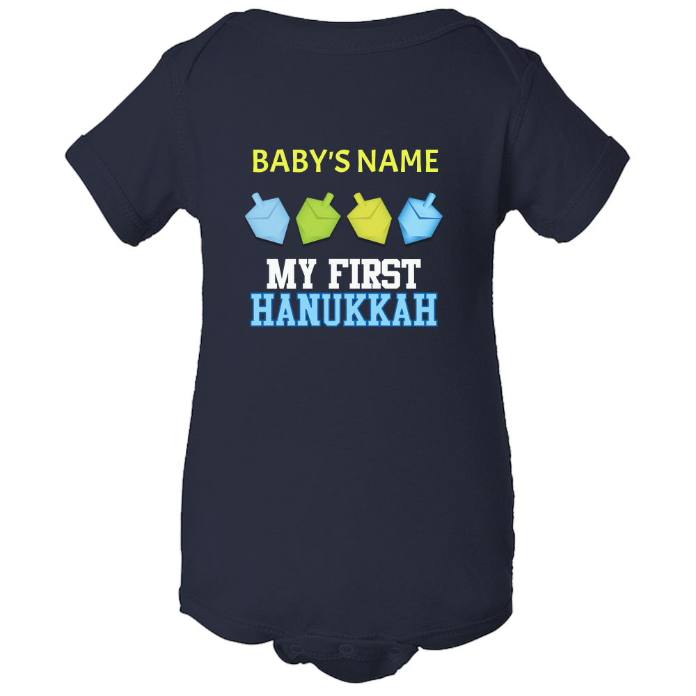 first hanukkah bodysuit with name