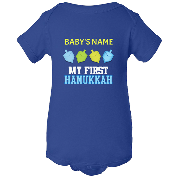 baby's first chanukah