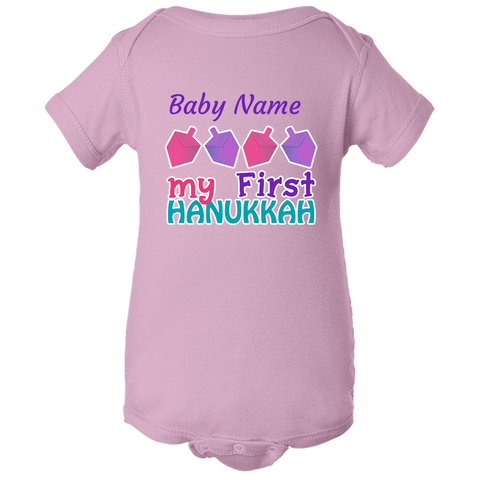 baby girl my first hanukkah with name