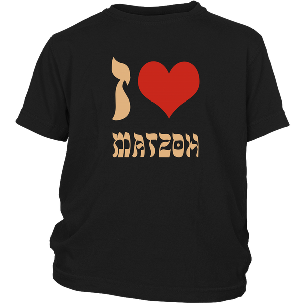black i love matzoh youth t-shirt