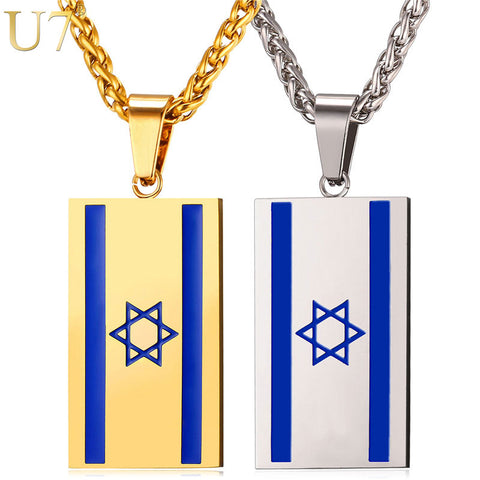 Israel Flag Steel Necklace