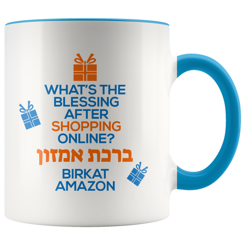 Funny Online Shopping Blessing Mug with Hebrew