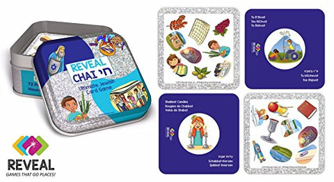 Reveal Chai: Jewish Life & Holidays Card Game
