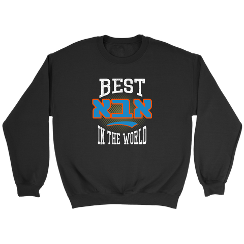 best saba in the world sweatshirt