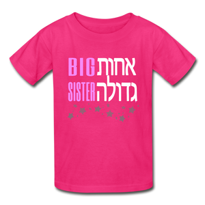 Big Sister T-Shirt with Hebrew Achot Gdola - fuchsia
