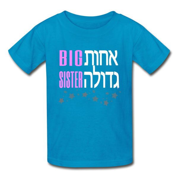 Big Sister T-Shirt with Hebrew Achot Gdola - turquoise