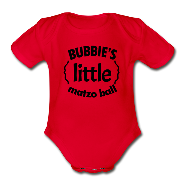 Bubbie's little Matzo Ball Organic Short  Sleeve Baby Bodysuit - red