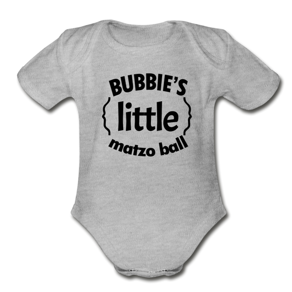 Bubbie's little Matzo Ball Organic Short  Sleeve Baby Bodysuit - heather gray