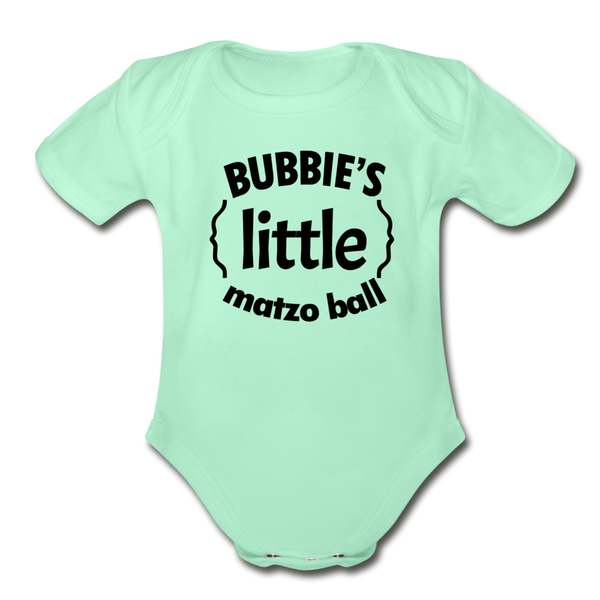 Bubbie's little Matzo Ball Organic Short  Sleeve Baby Bodysuit - light mint