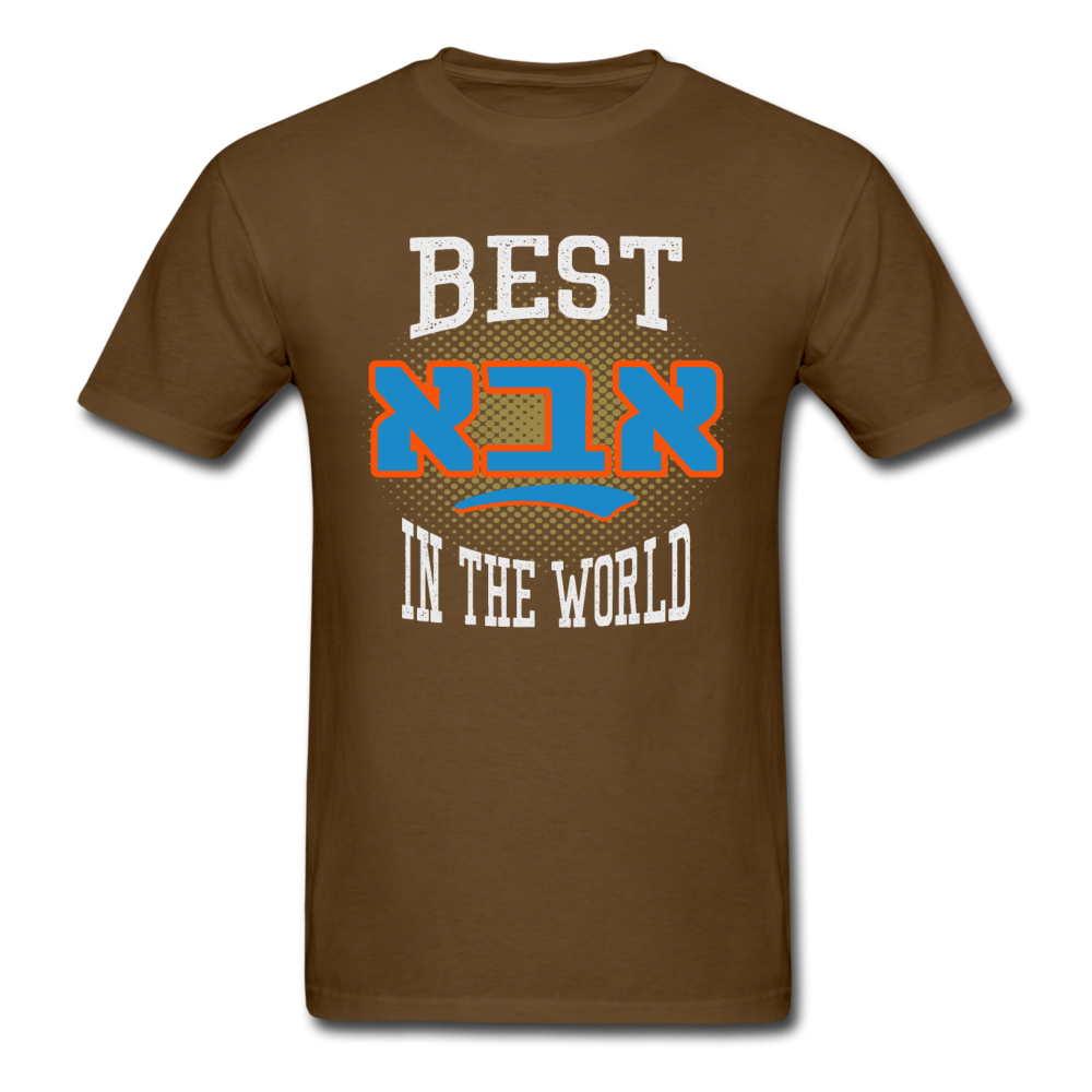 Best Aba In The World Jewish Gather Gift T-Shirt - brown