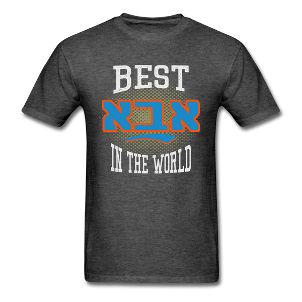 Best Aba In The World Jewish Gather Gift T-Shirt - heather black