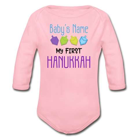 Personalized My First Hanukkah Organic Long Sleeve Baby Bodysuit - light pink