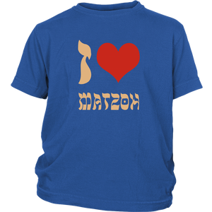 i love matzoh youth tshirt