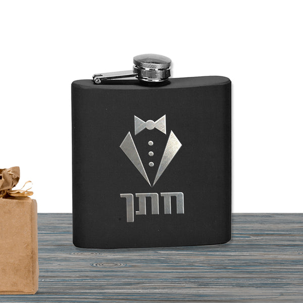 Jewish Groom - Father Of the Groom Gift Flask