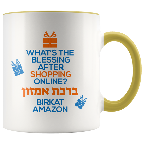birkat amazon mug - yellow