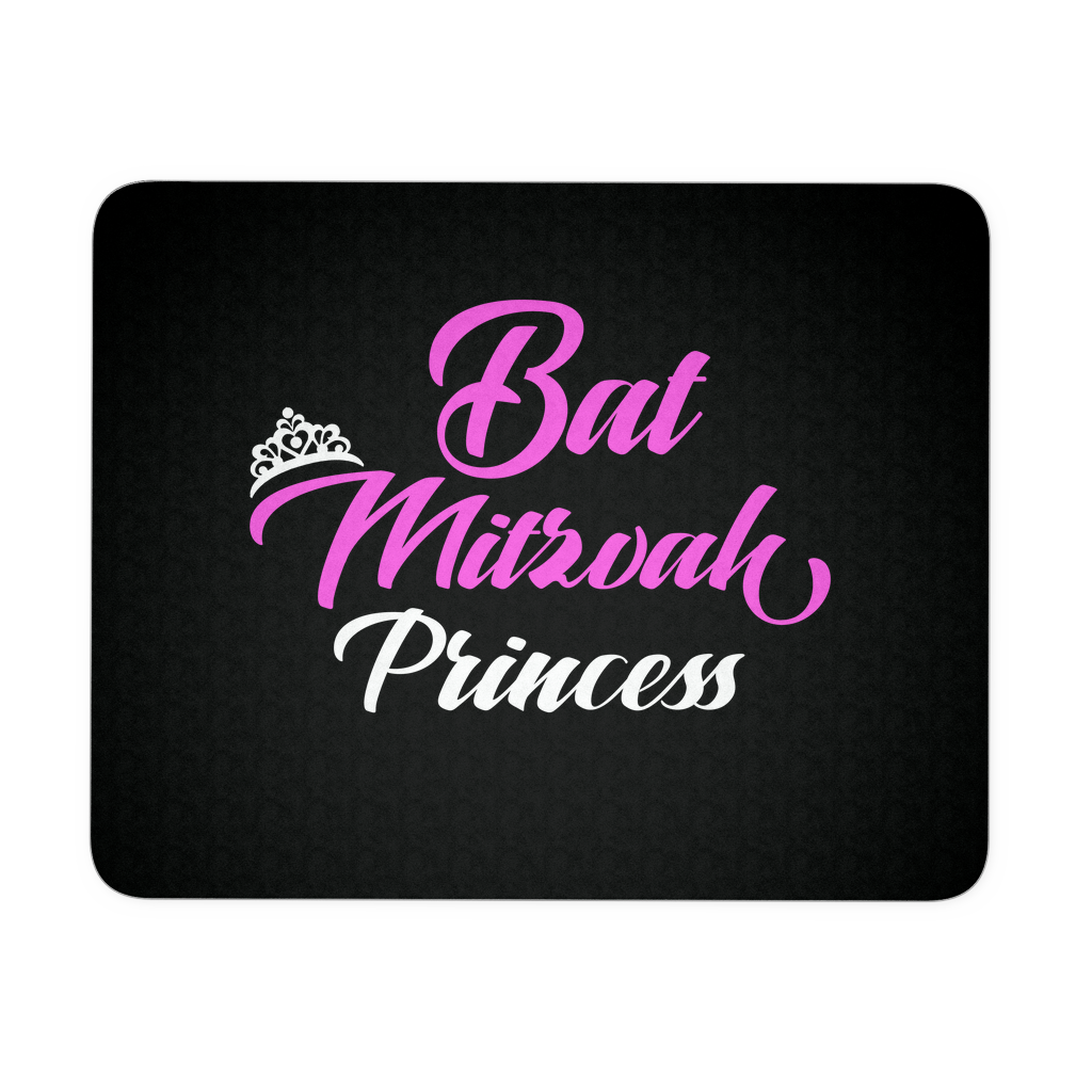 bat mitzvah mousepad