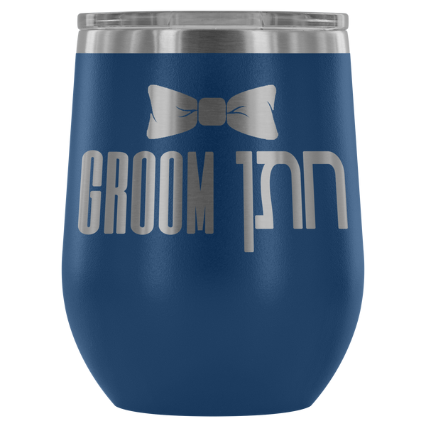 cold wine tumbler groom