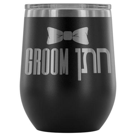 jewish groom wine cooler tumbler