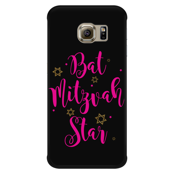 bat mitzvah gifts smartphone case