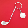 Golf Key-Ring - golfprizes