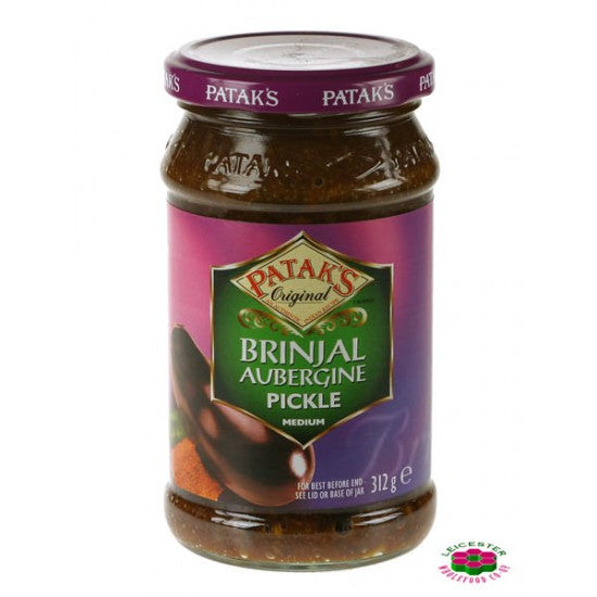 Brinjal Pickle  (added sugar)