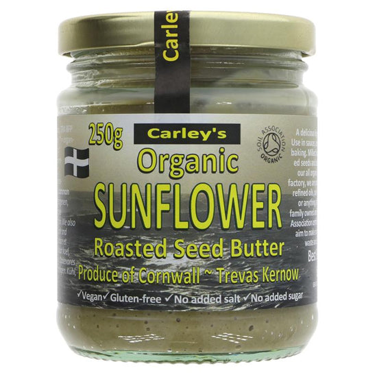 Sunflower Seed Butter Organic