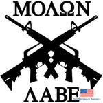 12.7Cm*12.7Cm 2Nd Amendment Gun Vinyl Sticker Truck Window Car Styling And Decals For Black Sliver