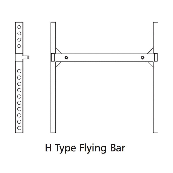 Topp Pro KS T-ARRAY-FB1 Flybar