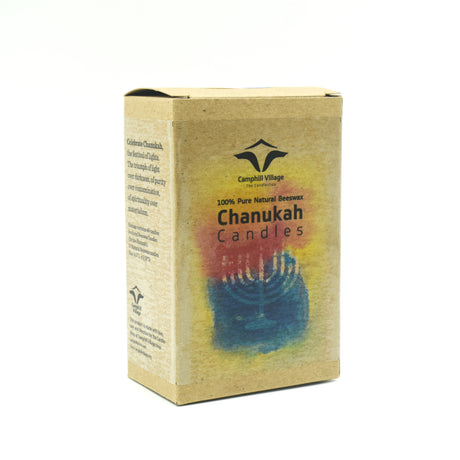 Chanukah Candle Box - 100% Beeswax