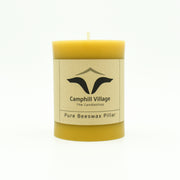 Cylinder Pillar Candle - Pure Beeswax