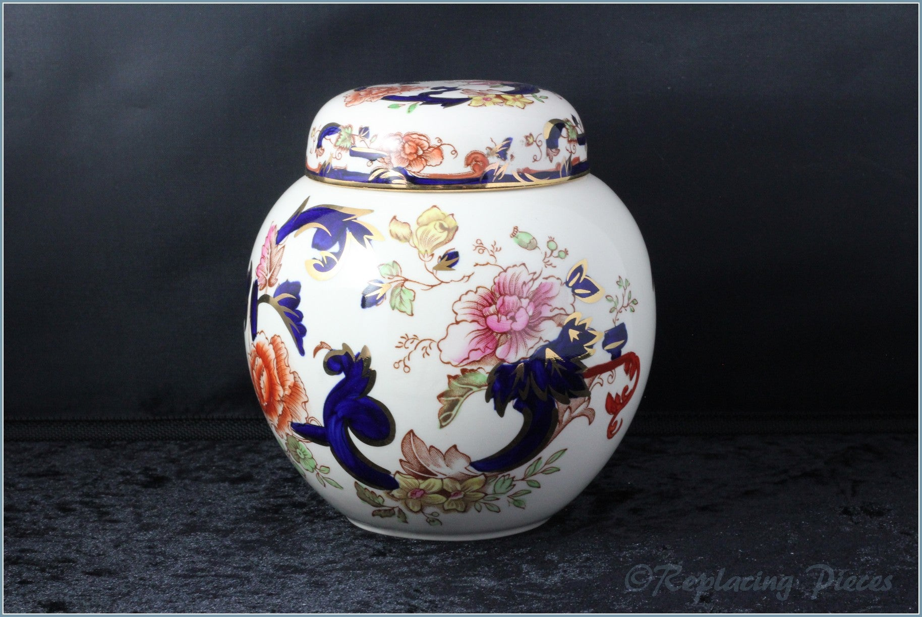 Masons - Mandalay Blue - Ginger Jar (Medium)