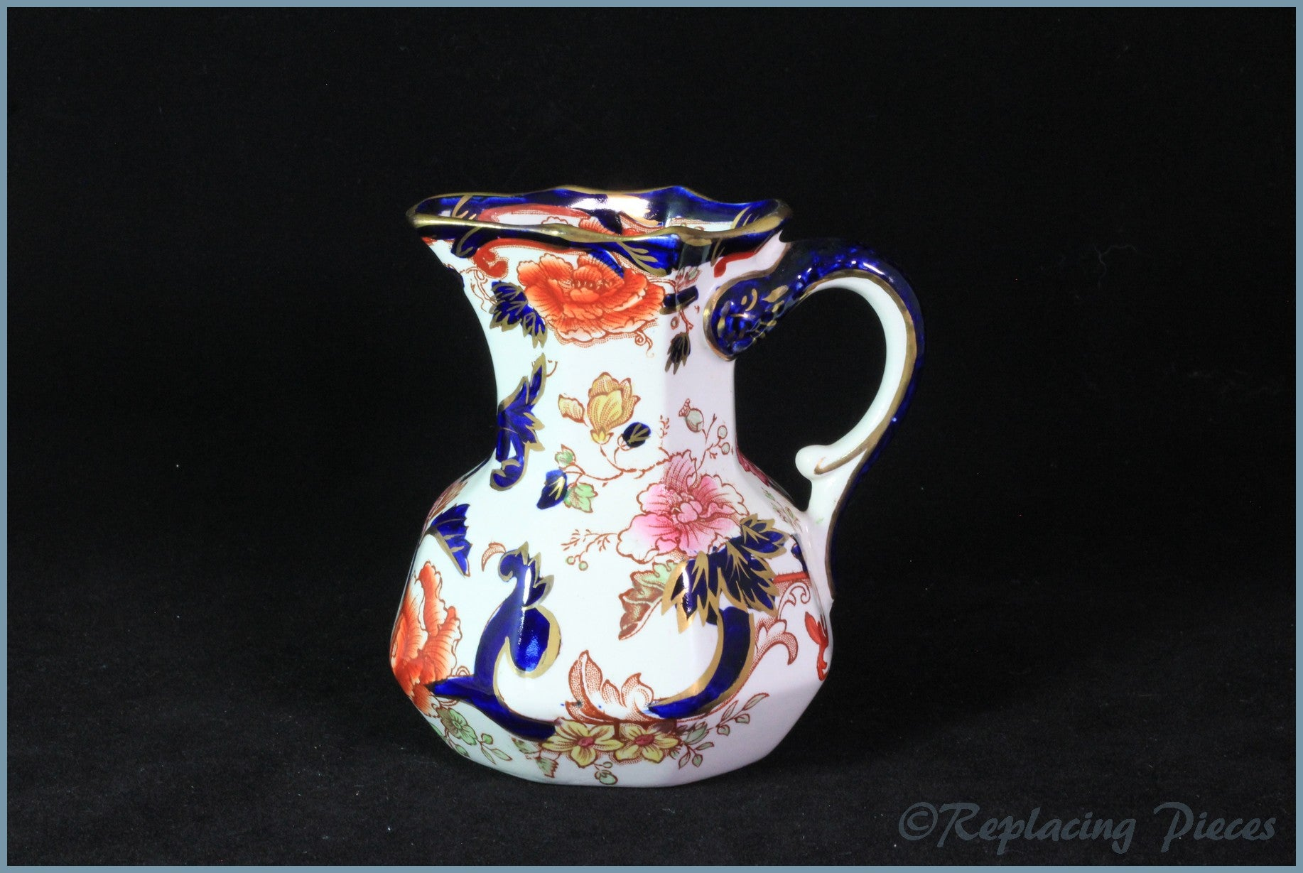 Masons - Mandalay Blue - Hydra Jug (small)