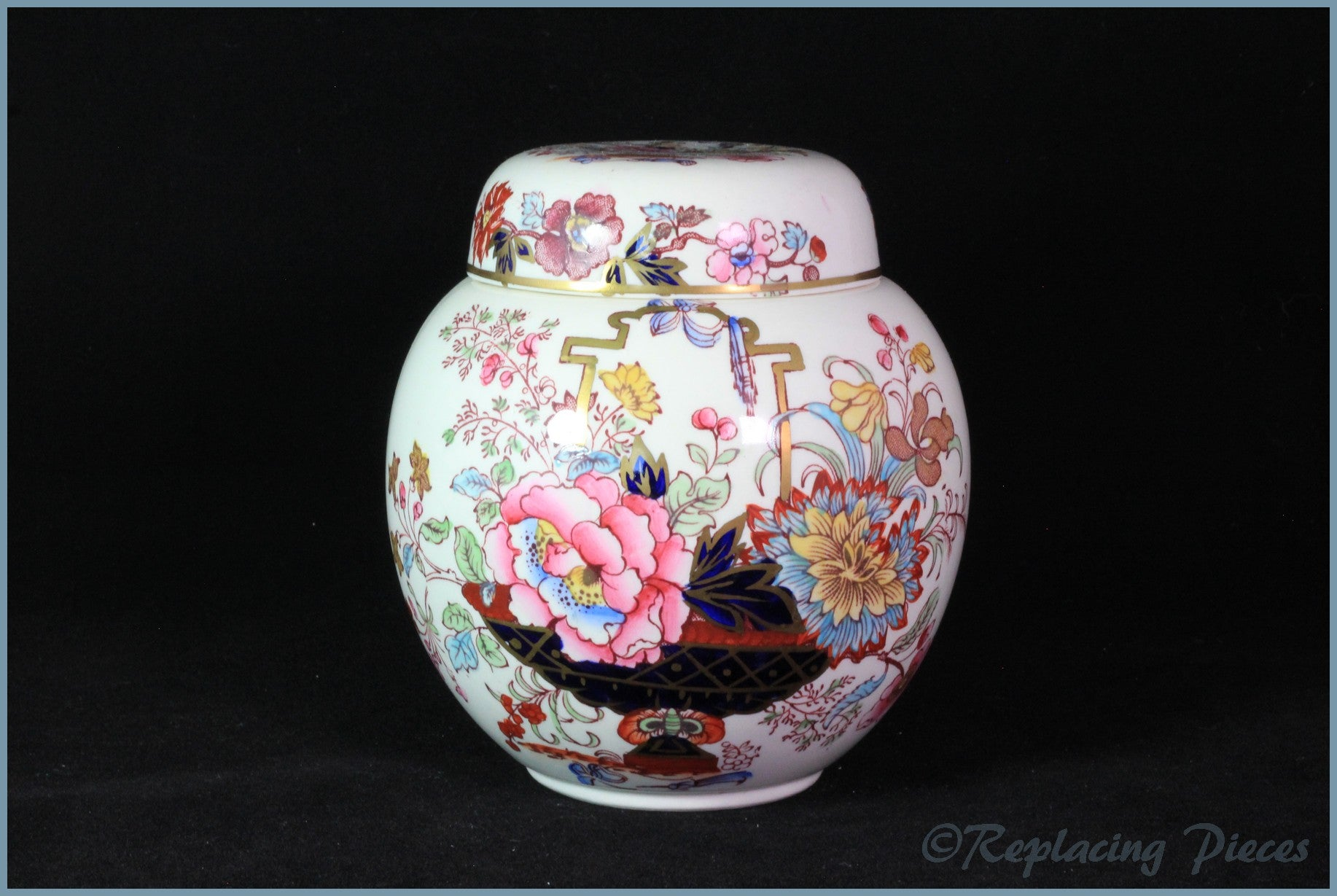 Masons - Brocade - Ginger Jar (medium)