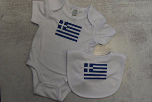 Bodysuit & Bib Set With Saying