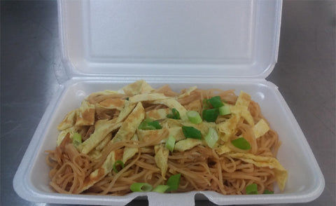 "Lao Style Stir Fried Chicken Noodles or ""Khua Mee"""