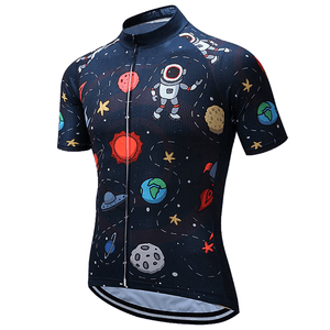 Space Cycling Jersey