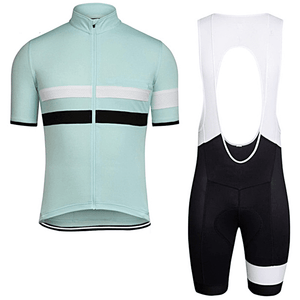 "Parc Jersey S Mens ""Light Green/White Stripe"" Cycling Set (short sleeve/pants)"