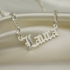 Kids Gothic Name Necklace with Figaro Chain
