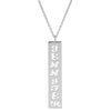 Cut Out Bar Name Necklace