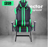 Computer office chair  arch boss Cafe Game racing Gaming Chair fashion chair