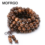Natural Bocote Multilayer Bracelet