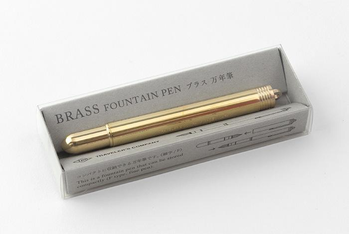 Traveler's Brass Fountain Pen Stationary Traveler's Company - der ZEITGEIST