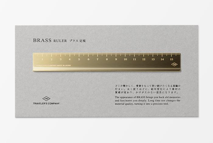 Traveler's Brass Ruler