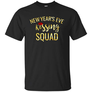 Funny New Year's Eve Kissing Squad Gold Glitter Red Lips