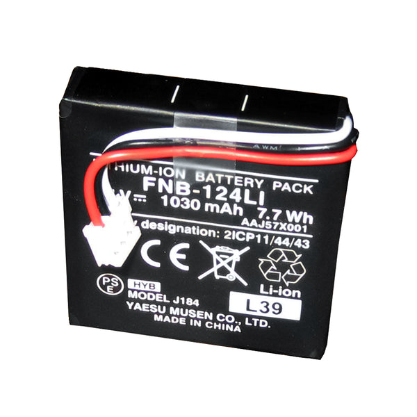 Standard Horizon FNB-124LI Battery Pack f-HX150 [FNB-124LI]
