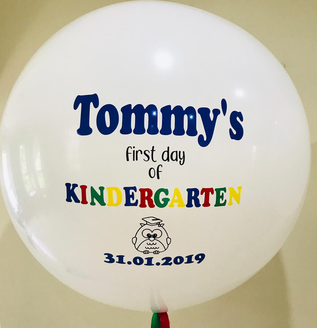 First Day of Kindy balloon