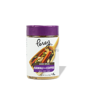 Mixed Spices for Coffee (3.5 oz)