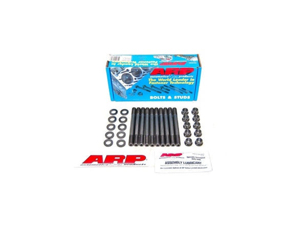 ARP Head Studs Kit M11 Hardened 12-Point for Mitsubishi 4G63